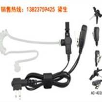 AC-4035对讲机耳机