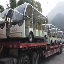 重慶旅游觀光電動車
