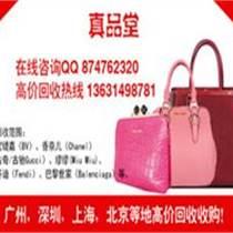 广州回收fendi芬迪女包