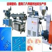 医用介入导管挤出机生产设备