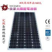 云南太陽能電池板160瓦單晶