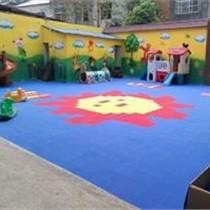 排球场地防滑胶地板