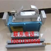 壓濾機拉板小車 拉板器 軌道