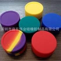 电子烟硅胶件 迷彩色烟膏盒