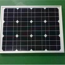 30w單晶硅太陽能板