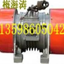 YZO-20-6振动电机 宏达批发报价