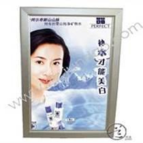 廣告牌  鋁合金廣告框