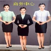 云南銀行女裝夏季定做