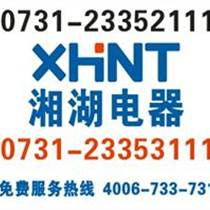 HKCPSN-16C控制與保