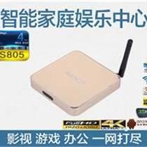 鑫捷讯S805 TV网络电视机顶盒