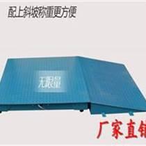 500kg电子地磅秤