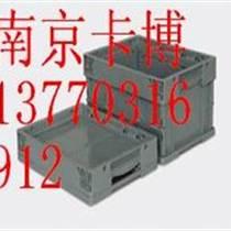 環球PP塑料折疊周轉箱-南京卡博