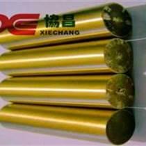 C48500 海軍銅棒密度