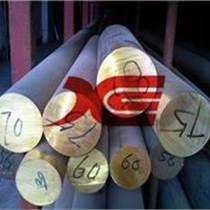 CW456K 錫青銅棒成分