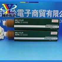 日本天龍貼片機專用油脂THK AFA