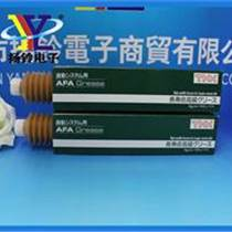 THK AFA潤滑油日本i-pulse專用