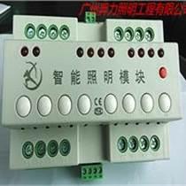 8路智能繼電器控制模塊
