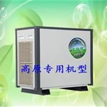 高原地區專用彌散式分體制氧機