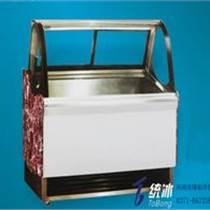 冷飲店專用冰淇淋展示柜展示冷柜