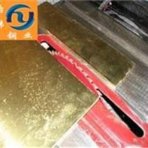 专业供应优质铁黄铜冶韩金属