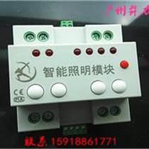 照明調光控制器-光控模塊