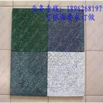 泡沫鋁彩色板材 建筑材料