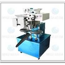 合肥VFD-5000A型汤圆机