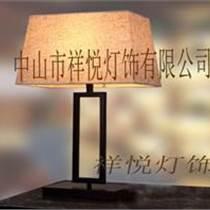 現代布藝裝飾臺燈臥室酒店臺燈