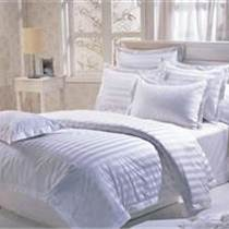 酒店床上用品 全棉锻条三件套