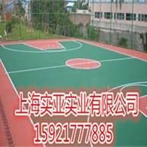 新沂塑膠籃球場施工材料