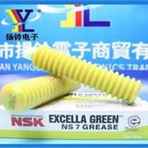 現貨NSK NS7潤滑油 高耐用性