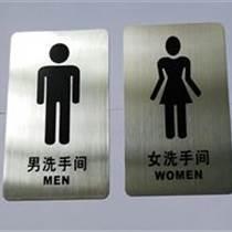 304不銹鋼洗手間男女標識牌