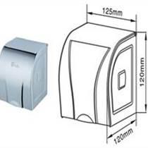 不銹鋼小卷衛生紙盒