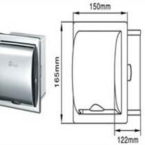 入墙式暗装小卷卫生纸盒