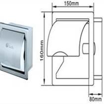 掛壁式不銹鋼小卷衛生紙盒