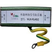 鶴壁防雷公司,485控制信號防雷器