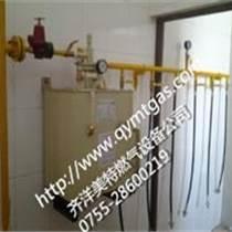 酒店廚房用30公斤電熱氣化器