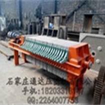 河北機械式壓濾機
