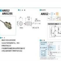 ZPSD02近铁传感器