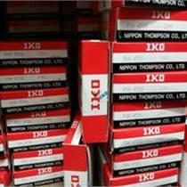 IKO軸承經銷商南通總代理