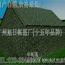 广州军用帐篷生产商