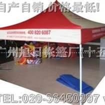 廣州廣告帳篷