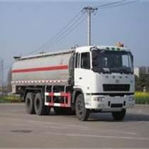 深圳到曲麻莱县物流货运公司专线