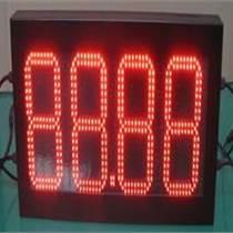 供應格萊光LED油價屏
