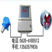 WL-1000/2000/3000乙烷濃度檢測報警器