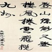 晉城文物銷售,晉城古董銷售