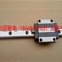 原装LMG25V标准LMG25LV滑块
