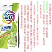 天然純植物皂粉山東強力集團生產