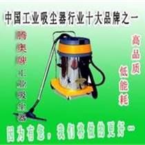 工业吸尘机,工业用吸尘机-腾奥