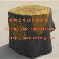 成都水泥仿樹皮桌椅凳 仿木椅子